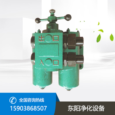 网片式油滤器