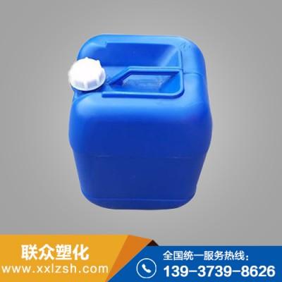 25-32升U型槽桶
