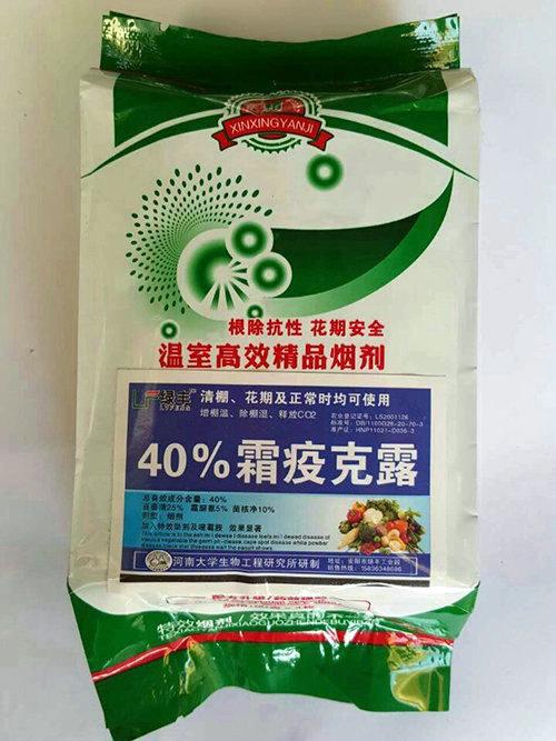 40%霜疫克露