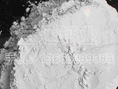 灰钙粉价格