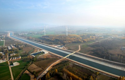 河南省南水北调中线干线工程