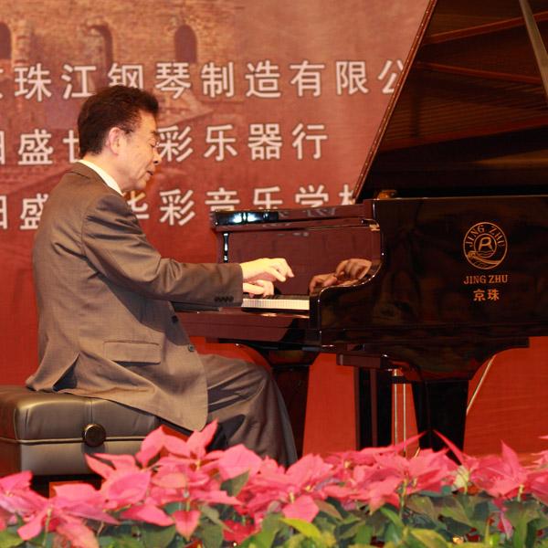 2012年7月主办石叔诚钢琴独奏音乐会