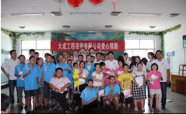 参与郑州市社会福利院献爱心捐助活动