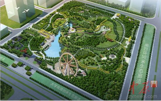 郑州市南环公园景观工程项目-请把图片上的右下角的字(中原网和网址)去掉,谢谢