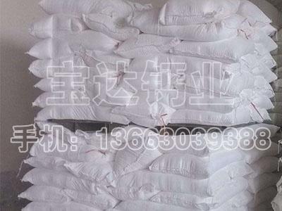 河南灰钙粉