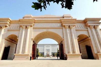 河南师范大学改建项目
