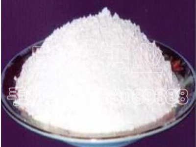 新鄉氫氧化鈣