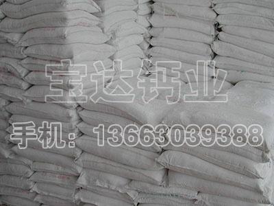 优质灰钙粉