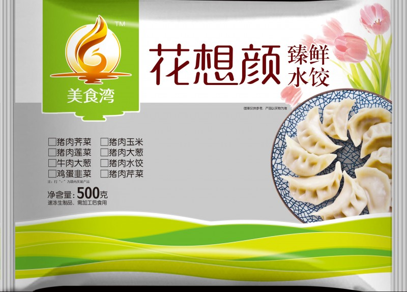 珍鮮水餃500克