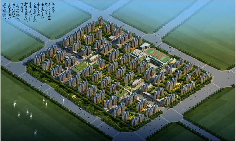 郑州航空港经济综合试验区航南新城及南安置区