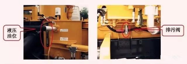 混凝土泵车油位的检查与排冷凝水