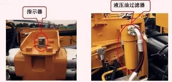 混凝土泵车液压油滤芯的更换