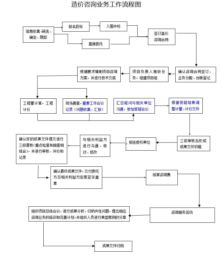 XGUKU9ZUGA(G3PKN_4.png