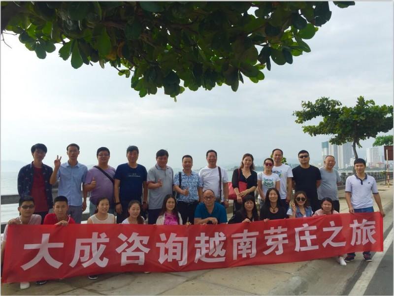 金沙国际线路检测中心越南芽庄之旅