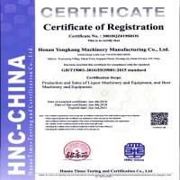 ISO9001国际认证