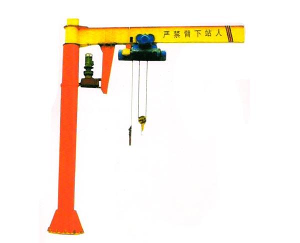 BZD型外滑环定柱式旋臂起重机