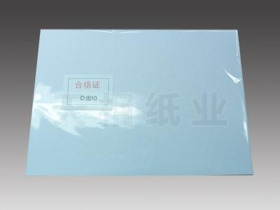 108克彩喷纸
