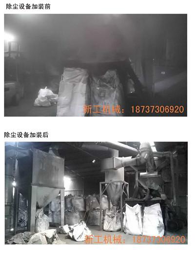 碳素除塵設備公司