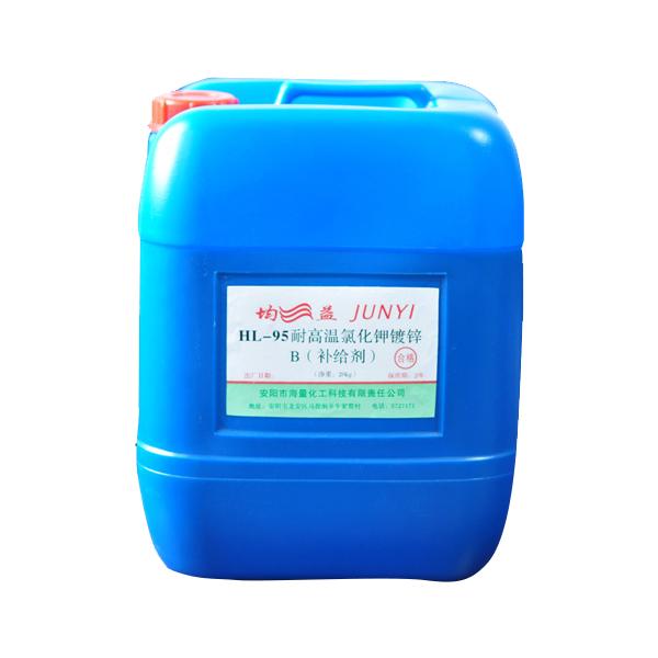 耐高溫氯化鉀鍍鋅添加劑