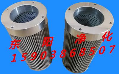 吸油滤芯WU400×100