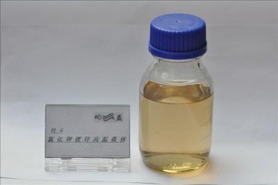 氯化鉀鍍鋅高溫載體