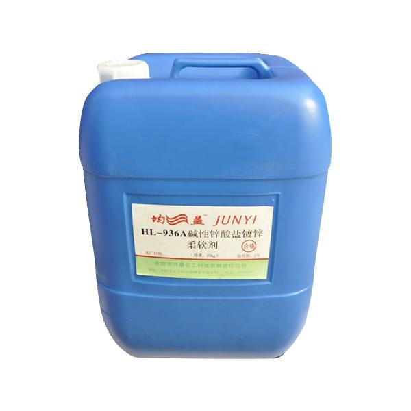 碱性锌酸盐贝博足彩添加剂