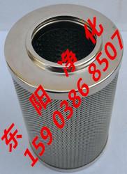 高压滤芯HX63×5