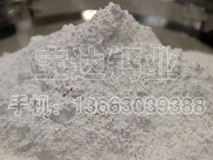 新乡灰钙粉