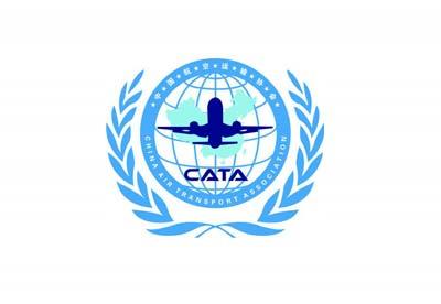 中国航空运输协会