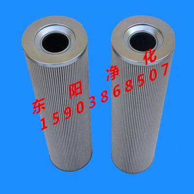 液压油滤芯FBX630×20