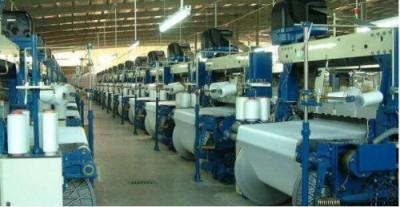 面料生产设备