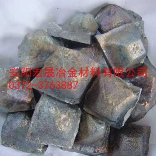 铝锰合金脱氧剂