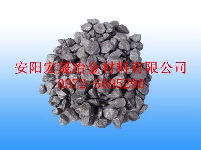 稀土硅镁合金