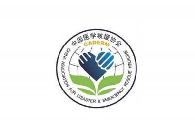 中国医学救援协会