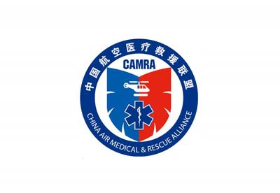 中国航空医疗救援联盟