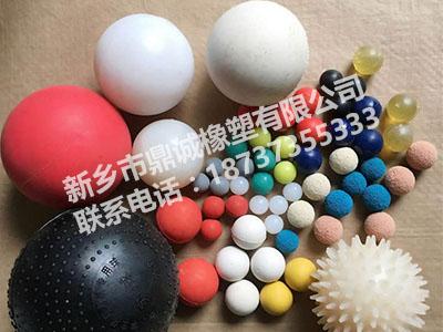 大型橡胶球