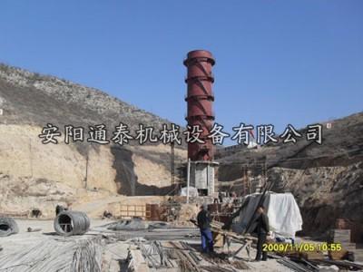 石灰窯施工現場