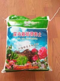 花卉育苗基质