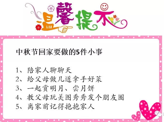 640_看图王_web.jpg
