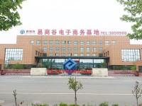 易商谷電子商務基地