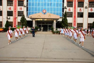 安阳骨科医院