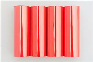红色条码碳带