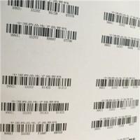 药监码标签纸