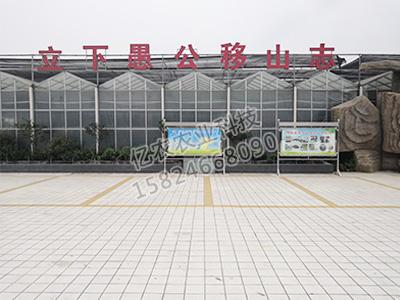 玻璃连栋亚虎国际老虎机APP