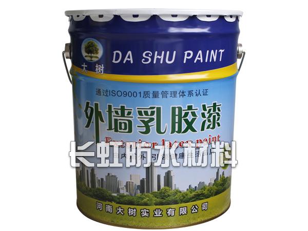 优质外墙乳胶漆