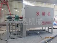 猪粪发酵机