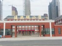建业城小学