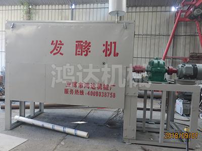 养猪场发酵机