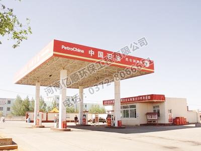 加油站油气回收设备