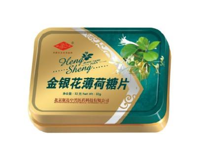 金银花薄荷糖片